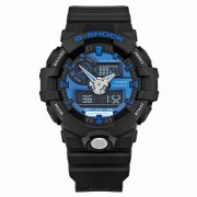 Мъжки часовник Casio GA-710-1A2