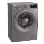 Masina de spalat rufe LG Titan F2J5WN7S, 6.5 kg, 1200 RPM, Clasa A+++, Direct Drive, Slim, Argintiu