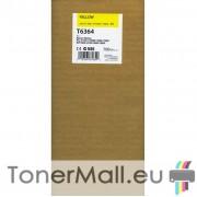 Мастилена касета EPSON T6364 Yellow