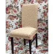 Set 6 huse elastice pentru scaune, fara volanas, Bej Natur