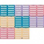 Set 16 Puzzle-uri Inmultire si Impartire 25 Piese Larsen LRP49 B39016753