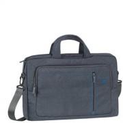 Notebook táska, 15,6, RIVACASE Alpendorf 7530, szürke (NTRA7530G)