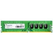 Memorija Adata 8 GB 2666MHz DDR4