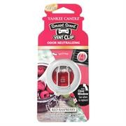 Yankee Candle Black Cherry Vent Clips Retail Box
