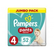 Pampers Pants pelene-gaćice Jumbo Pack 4, , 52 kom