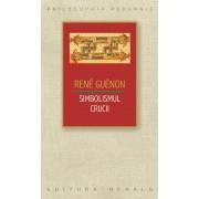 Simbolismul crucii (eBook)