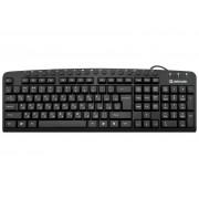 Клавиатура Defender Focus HB-470 Black 45470