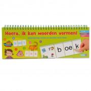 Top1Toys Boek Hoera, Ik Kan Woorden Vormen!