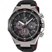 Мъжки часовник Casio Edifice SOLAR CHRONOGRAPH EFS-S520CBL-1A