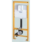 Sistem pentru montarea rezervoarelor WC suspendate Grohe