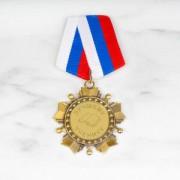Орден *Лучшему ученику*