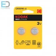 Kodak Ultra Lithium CR 2016 3V Bl1