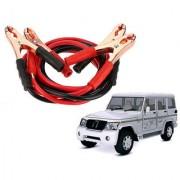 Auto Addict Premium Quality Car 500 Amp Heavy Duty Copper Core Tangle Battery Booster Cable 7.5 Ft For Mahindra Bolero XL