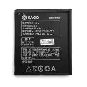 Батерия за Lenovo S580 - Модел BL225