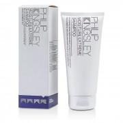 Philip Kingsley l'humidité extrême shampooing 200ml / 6.76 oz