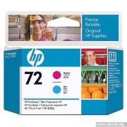 HP 72 Magenta&Cyan Inkjet Print Cartridge (C9383A)