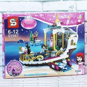Babytintin Happy Princess Dreamworlds Magic Castle Building Block Set Toy for Kids and Girls Assorted (393)