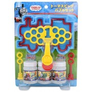 Thomas & Friends Official Bubble Wand for Large and Small Bubbles with Solution (Japan Import)