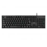 Клавиатура CBR KB 112