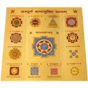 Sampurn Badha Mukti siddha Yantra (Gold plated)