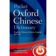 Pocket Oxford Chinese Dictionary English-Chinese Chinese-English