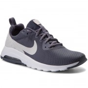 Pantofi NIKE - Air Max Motion Lw (GS) 917650 006 Light Carbon/Vast Grey White
