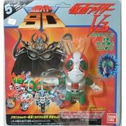 Bandai Kamen Rider V3 Mighty Riders SD