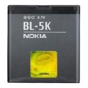 Оригинална батерия Nokia N85 BL-5K
