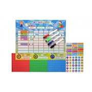 Magnetic Star Reward Chore Chart for Toddlers and Kids, with Reusable Chore Magnets and 4 Dry Erase Markers (16.5' x 12.7')