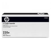 Set fuser la 220 V pentru HP Color LaserJet