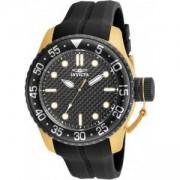 Мъжки часовник Invicta Pro Diver 17511