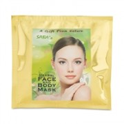 Face and Body Mask skin Treatment 100 grams