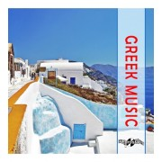The Athenians - Greek Music (CD)