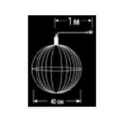 Glob ext. 72 LED Alb Cald cu Cablu Alb 1m D:0.4m