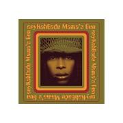 Erykah Badu - Mama's Gun | LP