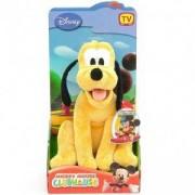 Плюшена играчка Плуто кутия, 25 см, 054097