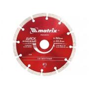 Диск 230 х 22,2 mm диамантен за сухо рязане, сегментиран, MTX PREMIUM