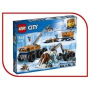 Lego Конструктор Lego City Арктическая Экспедиция Передвижная база 60195
