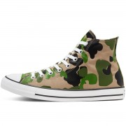 Unisex High Top Sneakers Chuck Taylor All Star - CONVERSE - 166714C