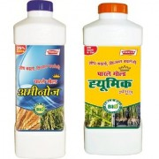 Parle Gold Aminoz Special 100ml 2 pcs and Humic Special 100 ml 2pcs ( pack of 4 bottles)