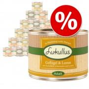 Икономична опаковка Lukullus 48 x 200 г - 48 x 200 г