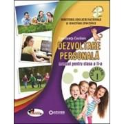 Dezvoltare personala. Manual pentru clasa a II-a (sem I + sem II, contine editie digitala)/Constanta Cuciinic
