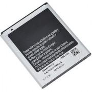 Battery EB445163VU For Samsung GT-S7530 GT-S7530L SCH-W999 SGH-W999