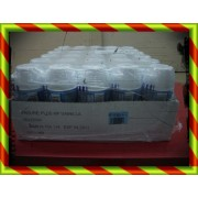 ENSURE PLUS HP VAINI 30X220 504124 ENSURE PLUS HIGH PROTEIN - (220 ML 30 BOTELLA VAINILLA )