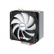 Desktop PC CPU koelers CPC Intel Arctic Freezer i32 CPU Koeler
