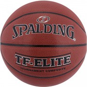 Bola Basquete Spalding TF Elite Tournament - Tam. 7