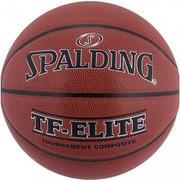 Bola Basquete Spalding TF Elite Tournament (Compre e Ganhe 1 Boné Spalding) - Tam. 7
