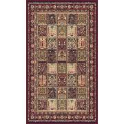 Béžový orientální kusový koberec Solid New - délka 200 cm a šířka 130 cm