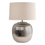 Oak Furnitureland Lamps - Nagano Lamp - Oak Furnitureland