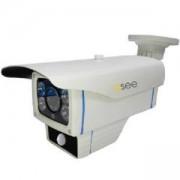 Камера с вграден датчик за движение и Аларма Q-See, 1/3 2.0MP, 1080P, 2.8-12мм, IR-40м, Бяла, QH8220B